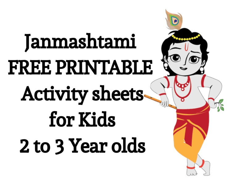 Janmashtami | FREE Printable Activity Sheets for Kids
